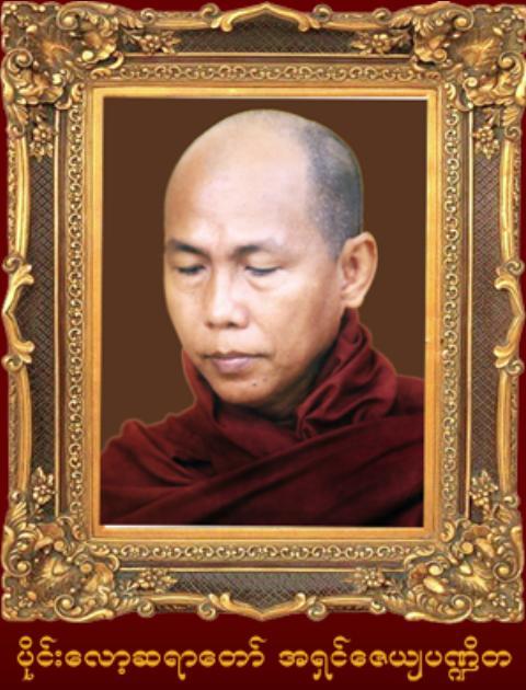Myanmarnet Net Myanmarnet Co Uk